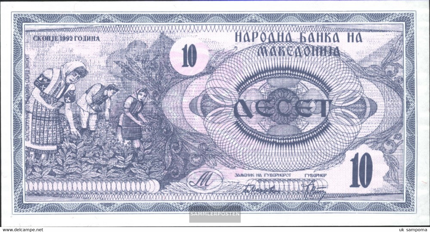 Makedonien Pick-number: 1a Uncirculated 1992 10 Denar - Macedonia