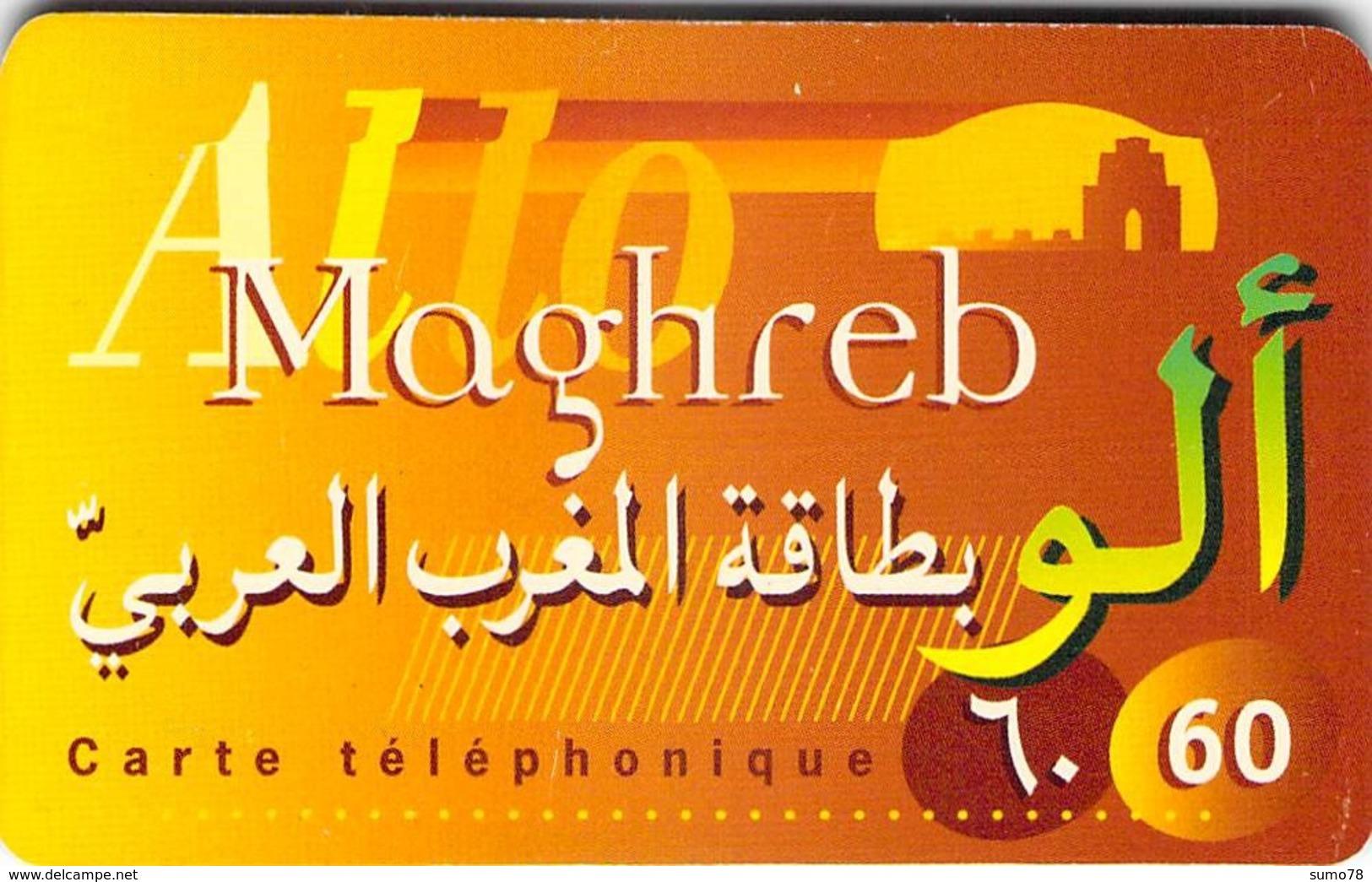ALLO MAGHREB  -  Prépaid - Carte Prépayée  - - Frankrijk