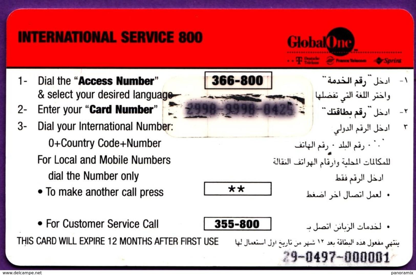 Telecarte °_ Qatar-Global One-Faucon-Or50- R/V 0425 - Qatar