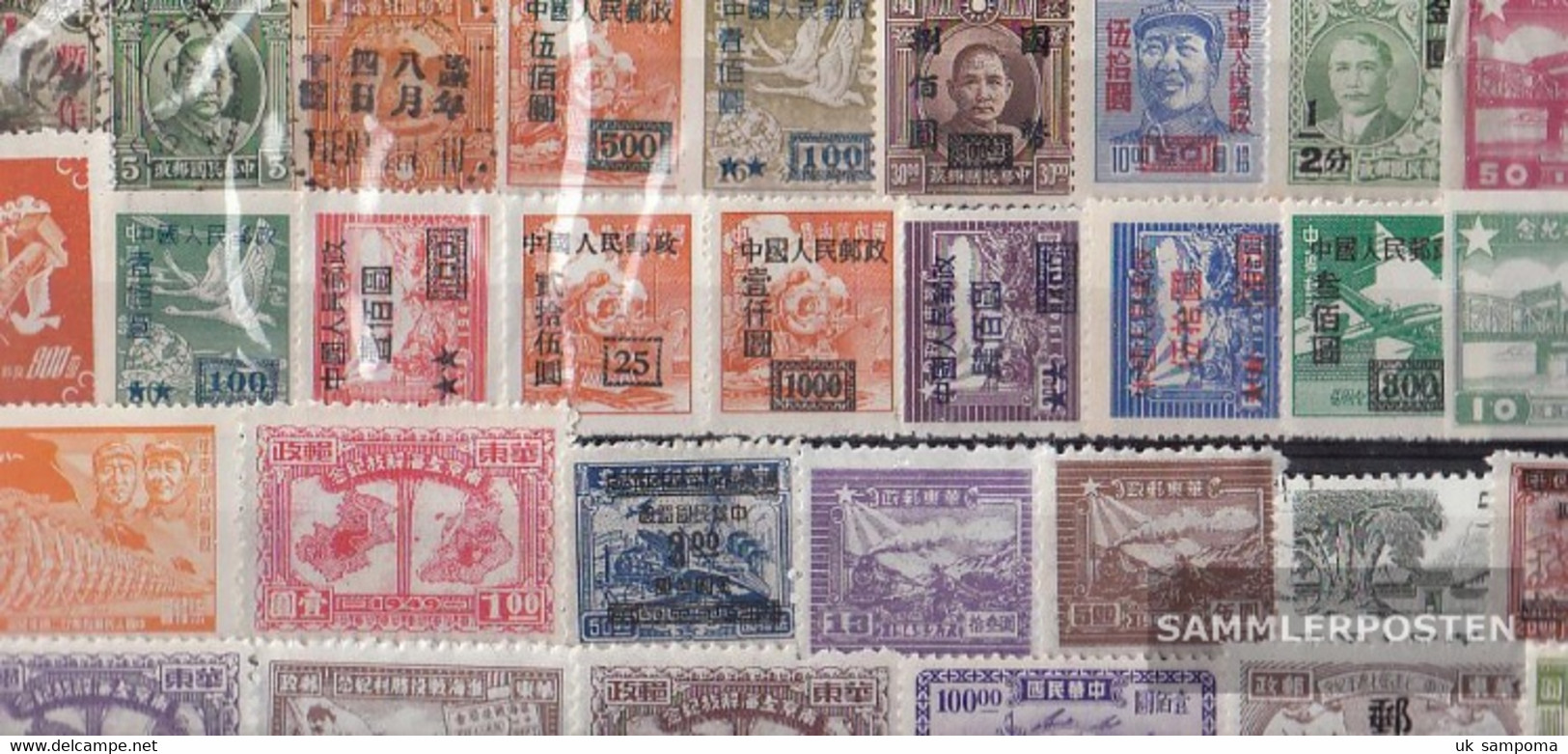 China 100 Different Stamps  With Areas (Z.B. Taiwan) - Kilowaar - Munten