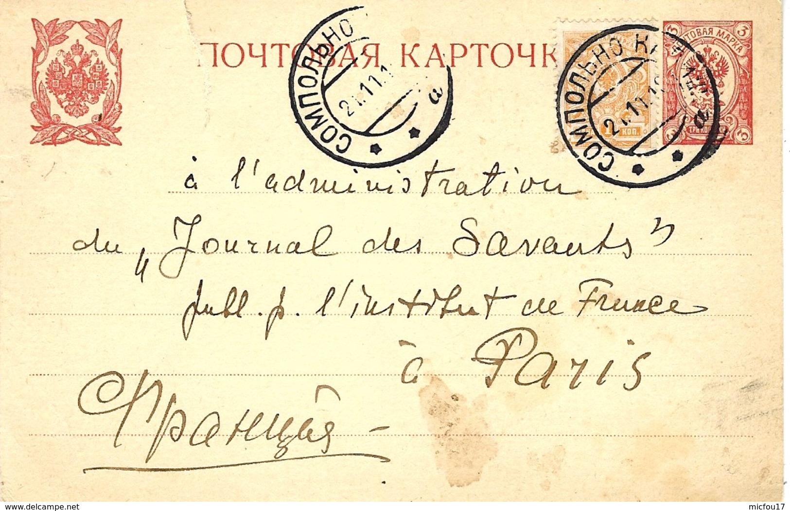 1910 - C P E P 3 Kon + 1 Kon From Sompolno ( Pologne ) - ....-1919 Provisional Government