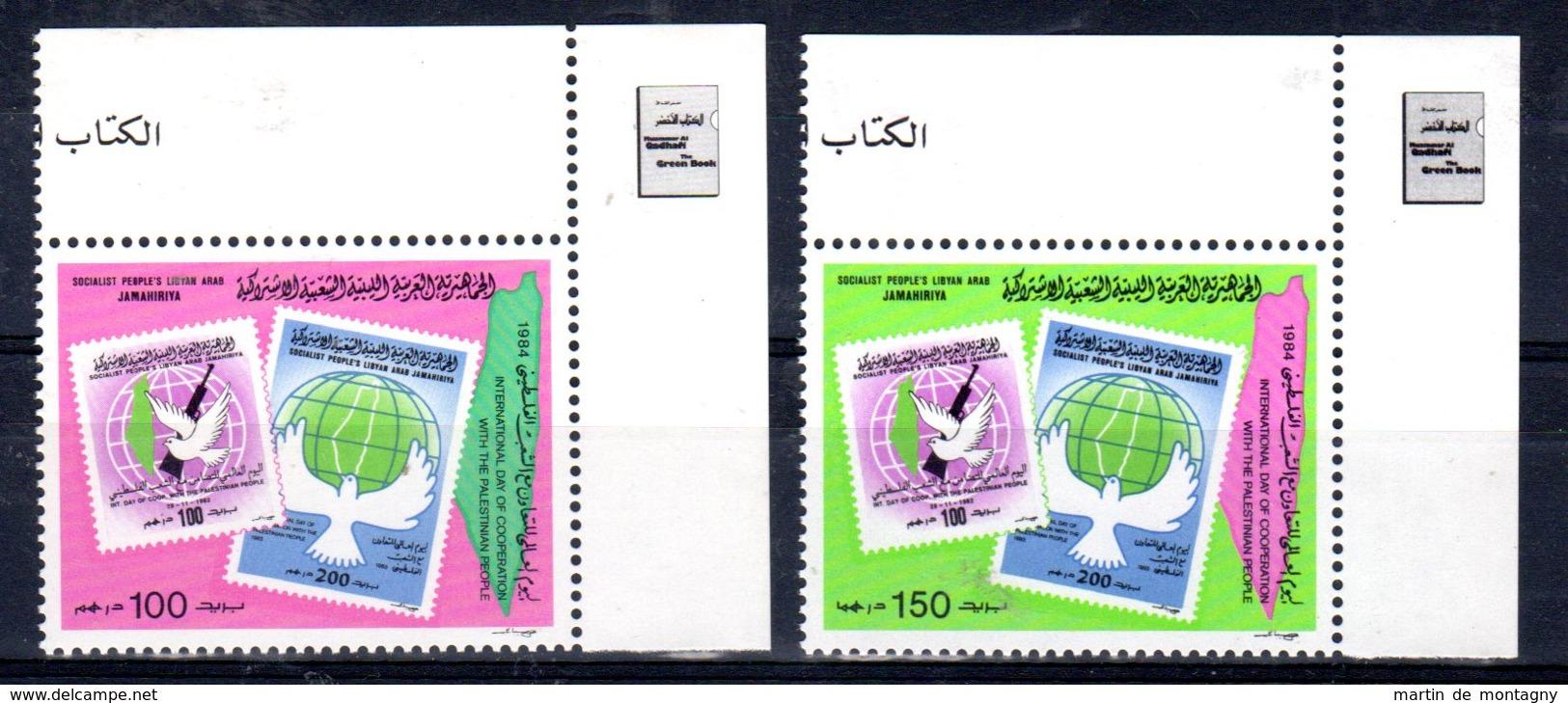 29.11.1984; Solidarität Mit Palästina; Mi-Nr. 1437 - 1438, Postfrisch; Los 52055 - Libia