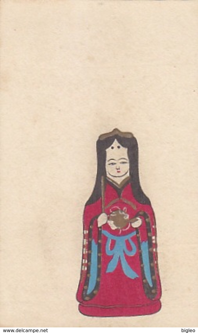 Japanese Doll           (A-126-170706) - Giappone