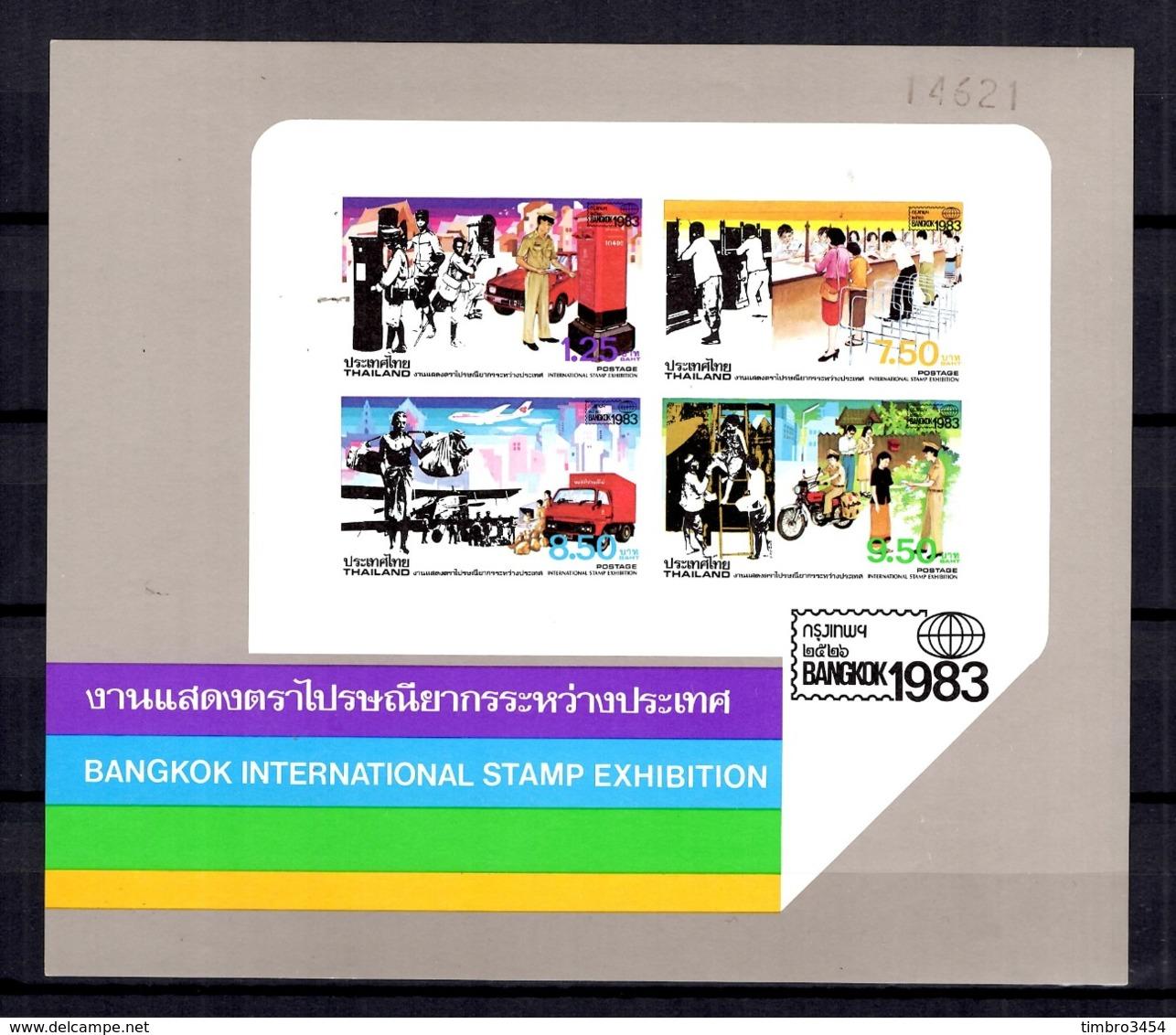 Thaïlande Bloc-feuillet YT N°12A Non Dentelé Neuf ** MNH. TB. A Saisir! - Thaïlande