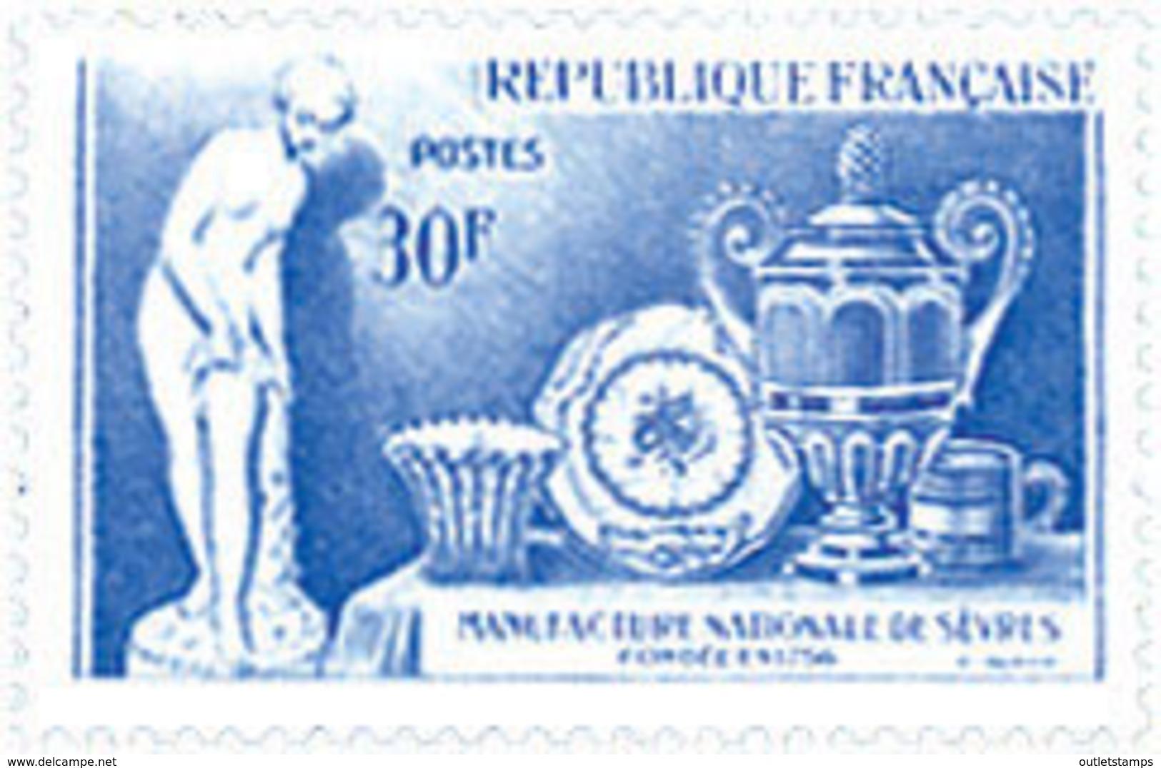 Ref. 121505 * NEW *  - FRANCE . 1957. BICENTENARY OF NATIONAL MANUFACTURE; AT SEVRES. BICENTENARIO DE LA MANUFACTURA NAC - Francia