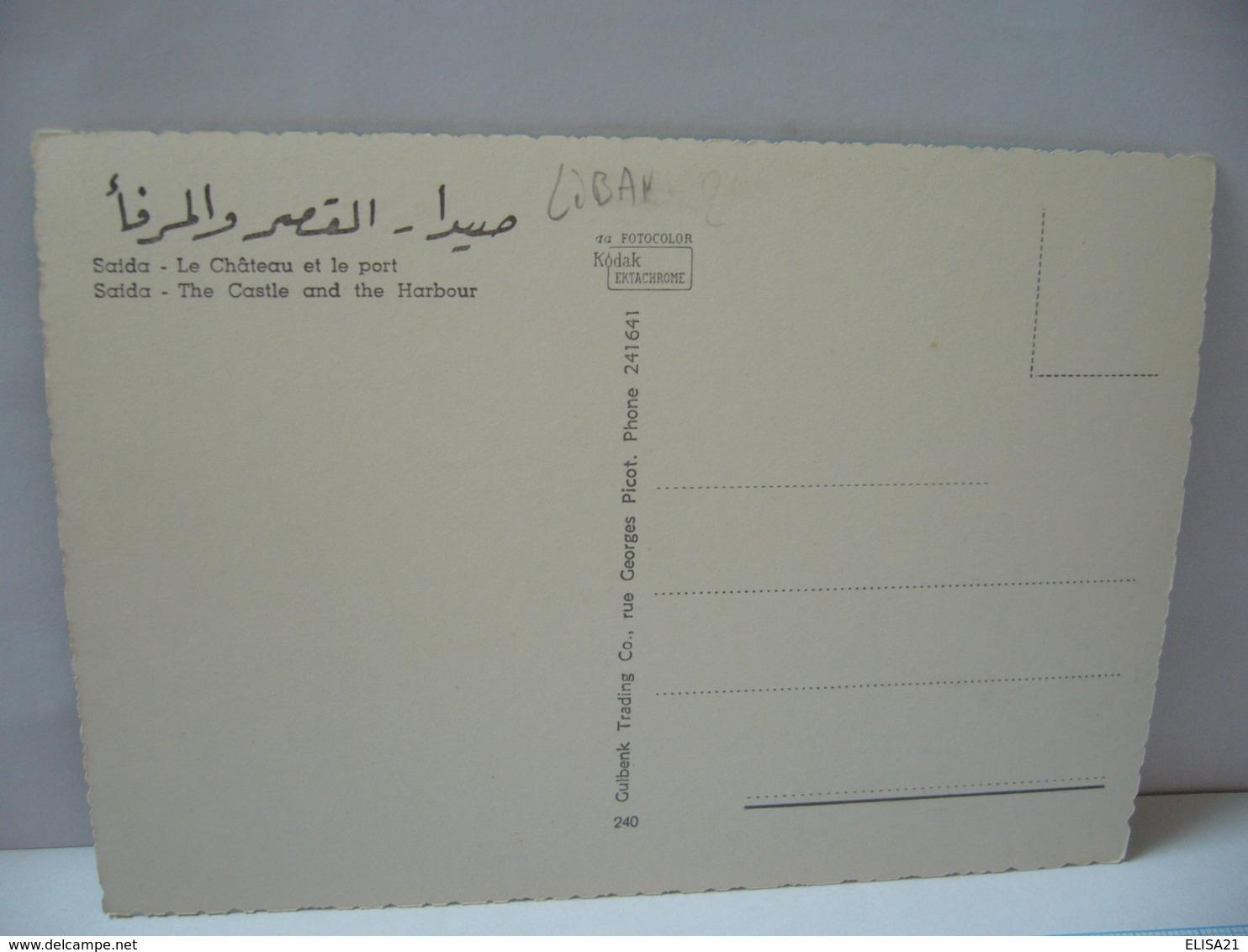 SAIDA LIBAN LEBANON LE CHÂTEAU ET LE PORT THE CASTLE AND THE HARBOUR CPSM - Libanon