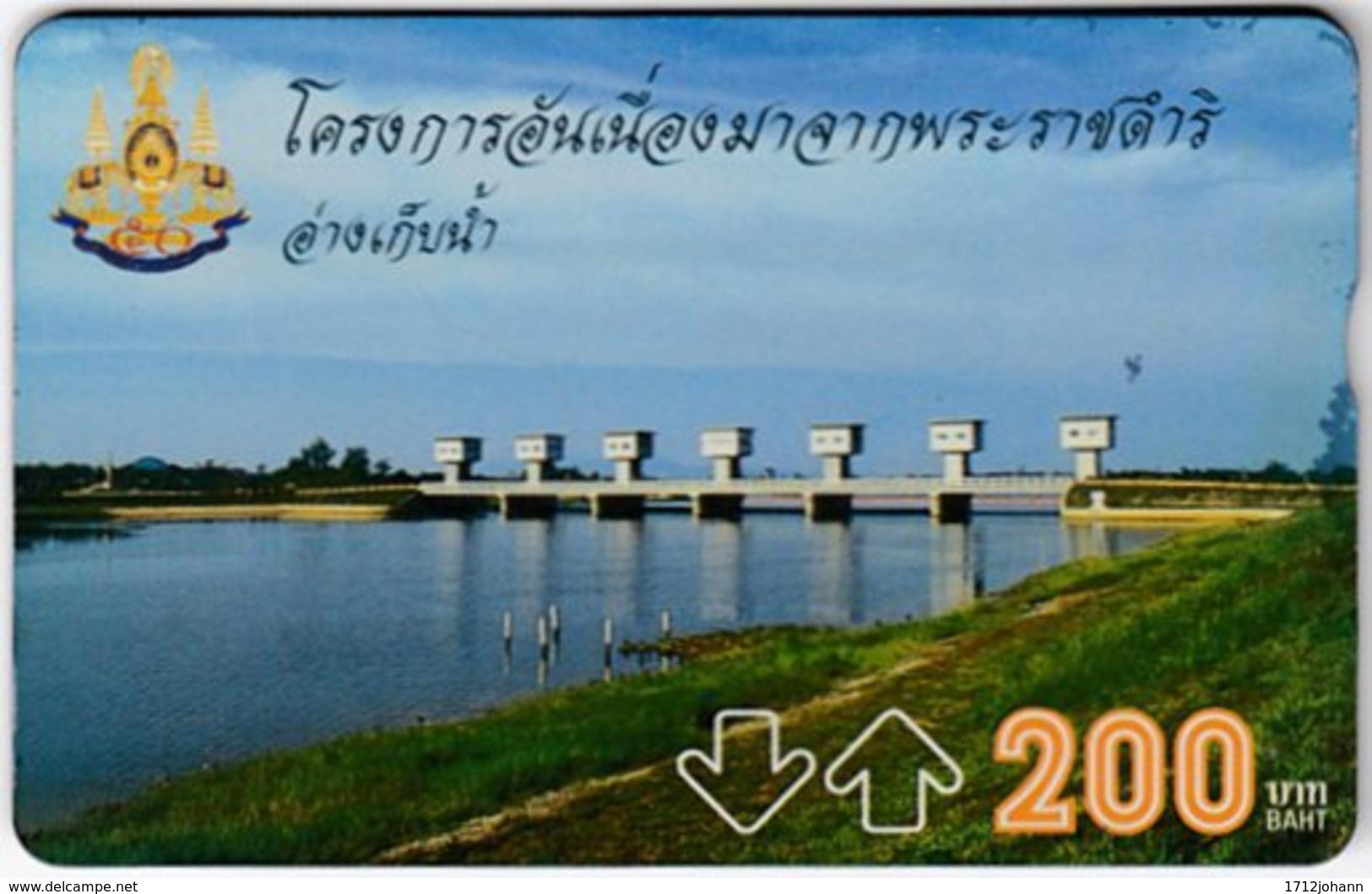 THAILAND F-255 Hologram TOT - Landscape, Dam - 630L - Used - Thailand