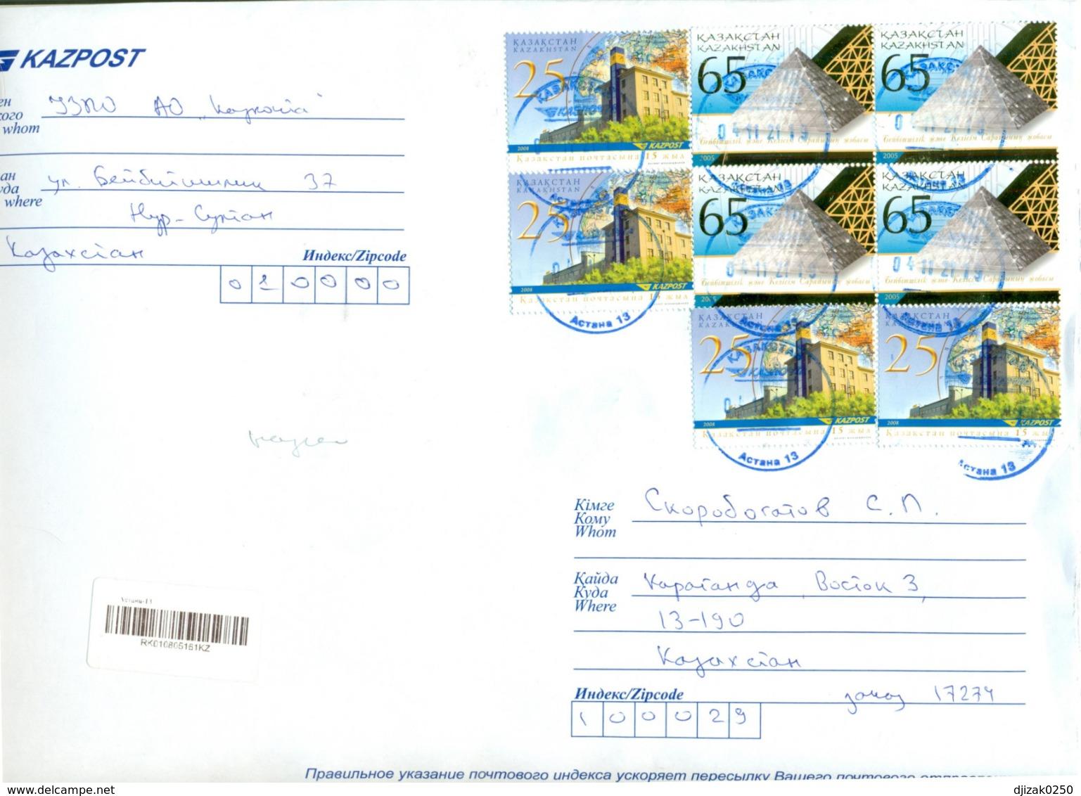 Kazakhstan 2019. Architecture. Regictered Envelope  Really Passed The Mail. - Kazakhstan