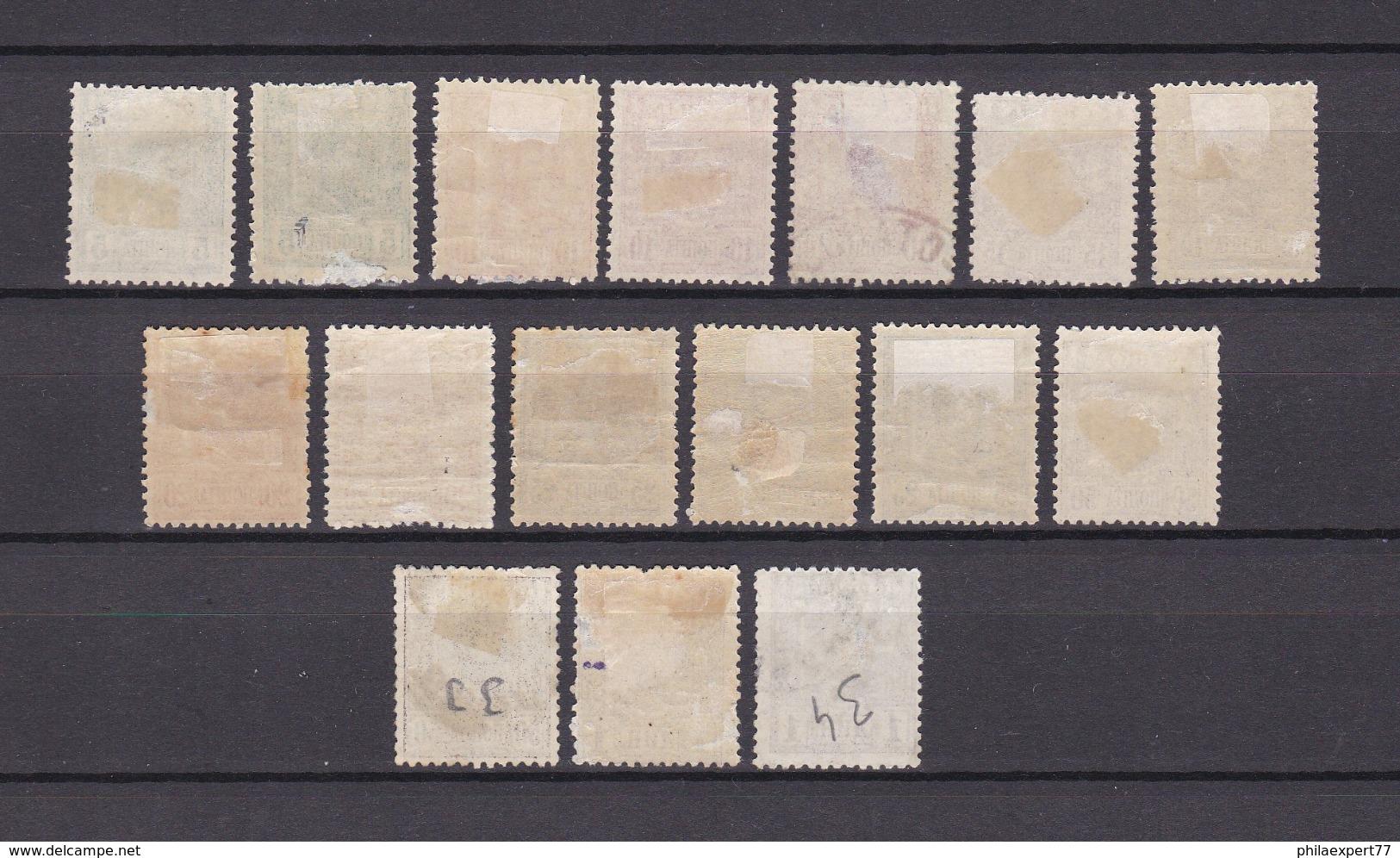 Serbien - 1890 - Michel Nr. 28/34 - 50 Euro - Serbien