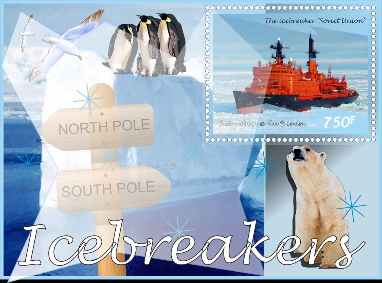 Brise Stаmp Glace - Polar Ships & Icebreakers