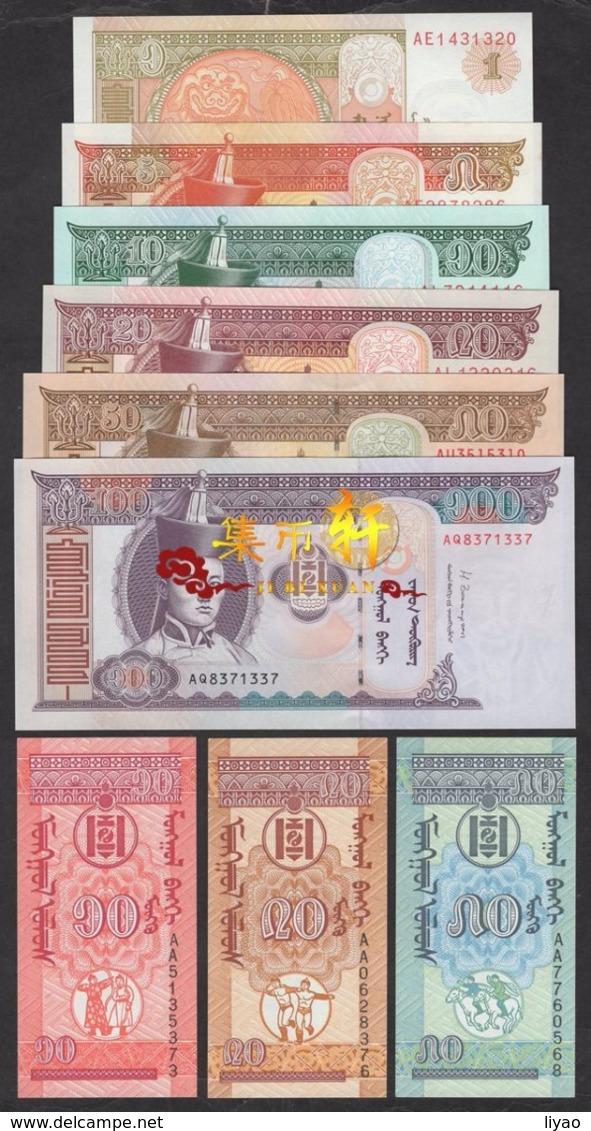 Mongolia 1993—2016 10 20 50mongo 1 5 10 20 50 100 Tugrit 9pcs UNC - Mongolia