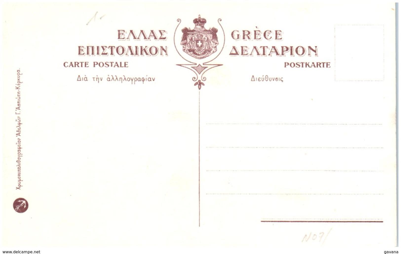 GRECE - CORFOU - Village Péléka - Greece