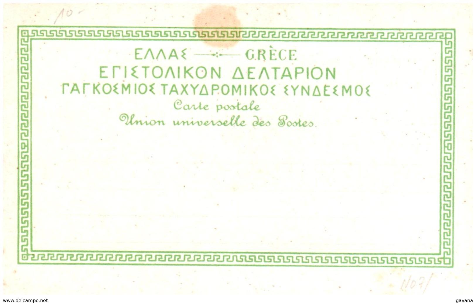COLLECTION DE TYPES DE CORFOU - Cireur - Griekenland