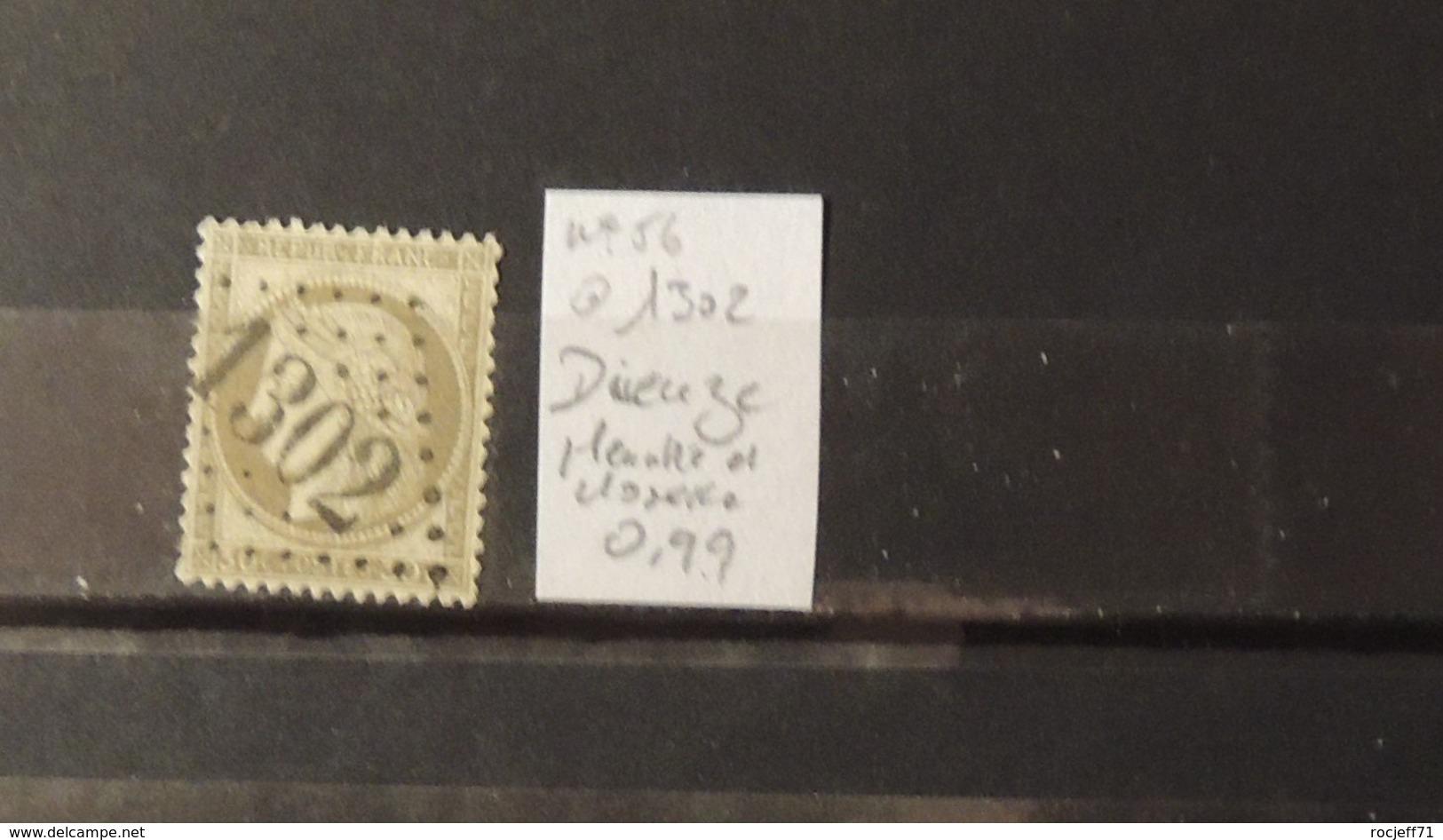 11 - 19 //   France N° 56   Oblitération 1302 - Dieuze - Meurthe Et Moselle - Marcophilie (Timbres Détachés)