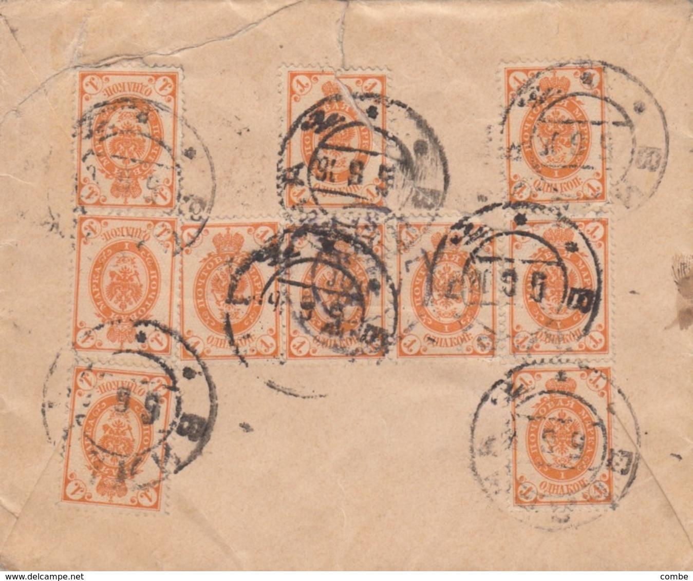 LETTRE. RUSSIE. 1916 POUR AIX. 10 TIMBRES    /  3 - Briefe U. Dokumente