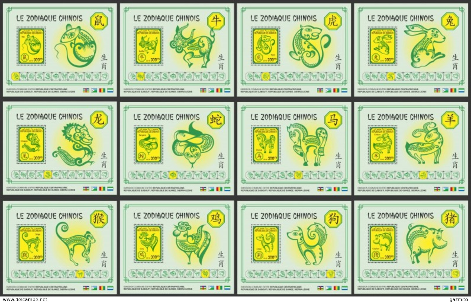 Djibouti 2018, Chinese Zodiac, 12BF - Astrologia