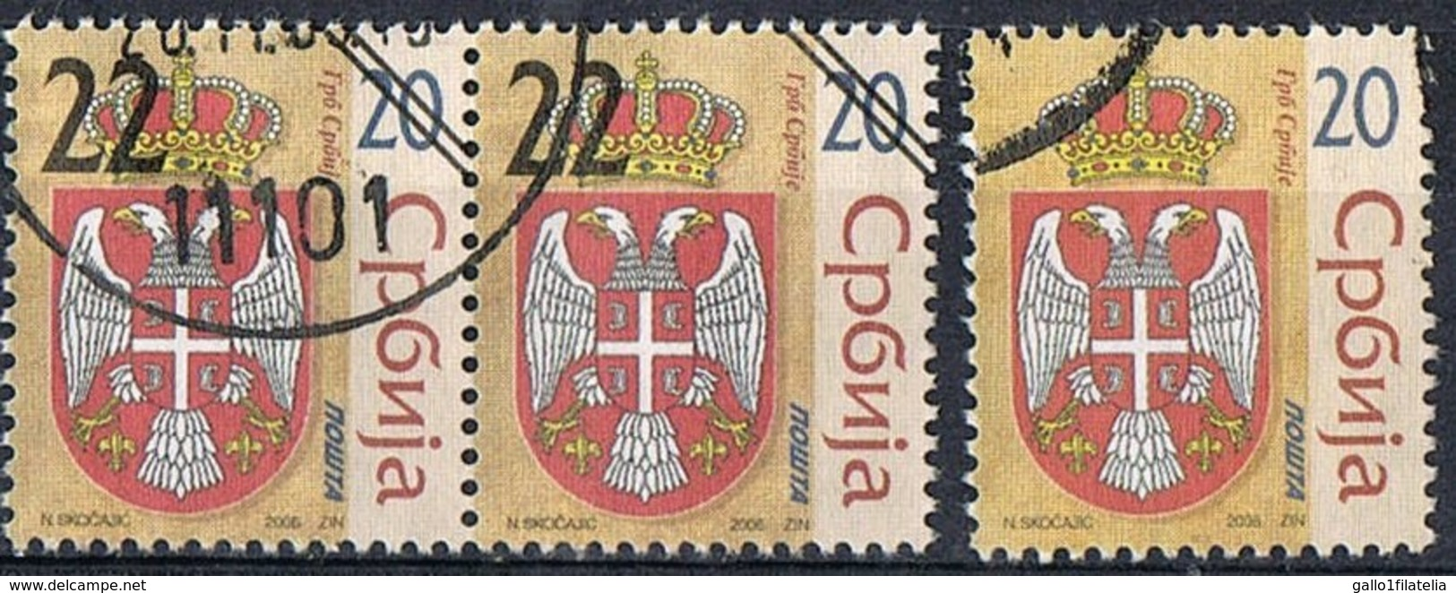 2006/2009 - SERBIA - STEMMA / COAT OF ARMS. USATO - Serbia