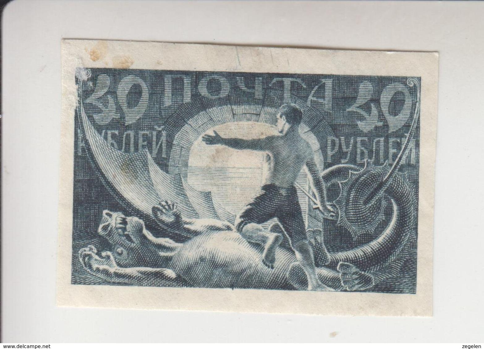 Rusland  Michel-nr 155 Yr * - Used Stamps