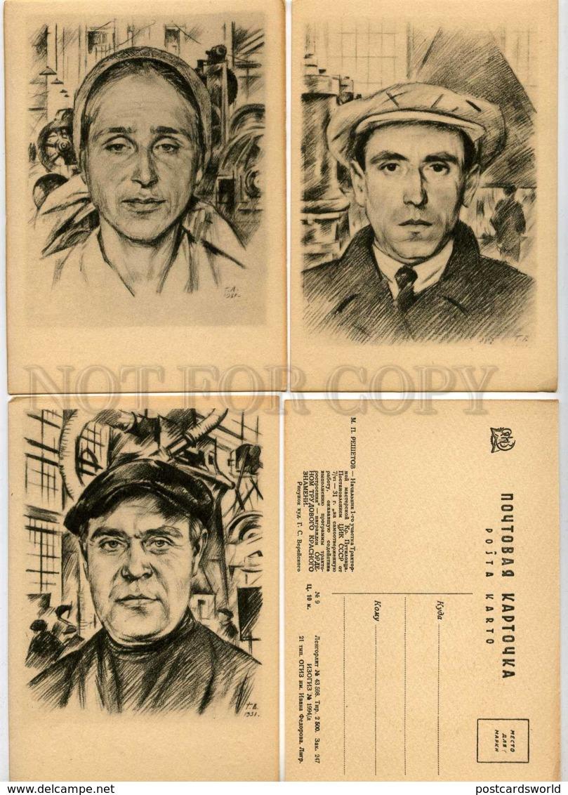 285105 USSR Vereisky Udarniks Socialist Construction Set Of 15 - Illustrators & Photographers