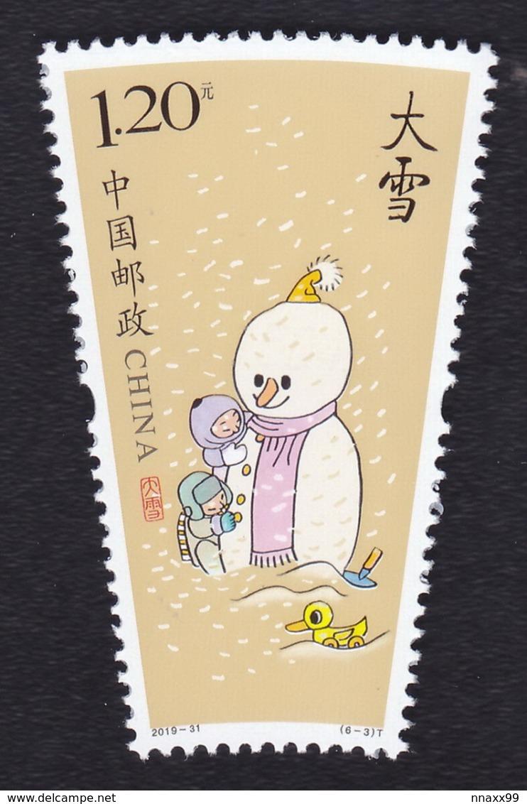 China 2019-31(6-3)T The 24 Solar Terms (4) - Heavy Snow, Make Snowman, Pull-Along Duck, Mint (1V) - Poupées