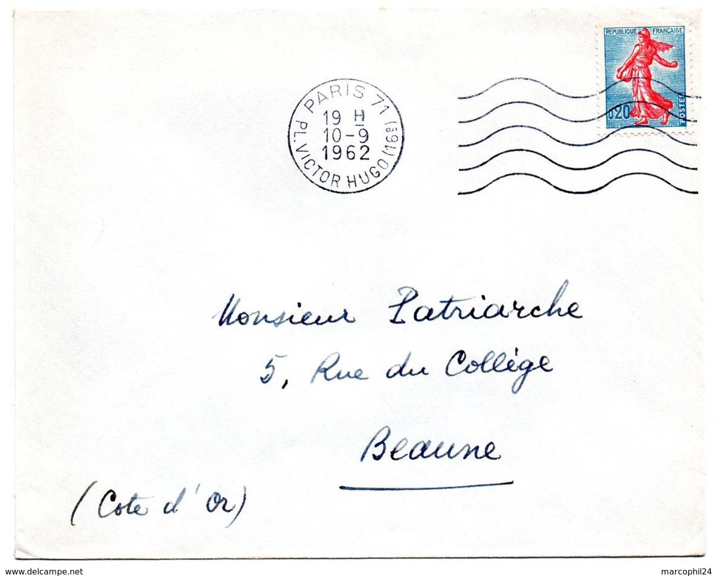 PARIS 71 /  PL VICTOR HUGO (16e) 1962 =  FLAMME à DROITE = SECAP Muette '5 Lignes Ondulées' - Marcophilie (Lettres)