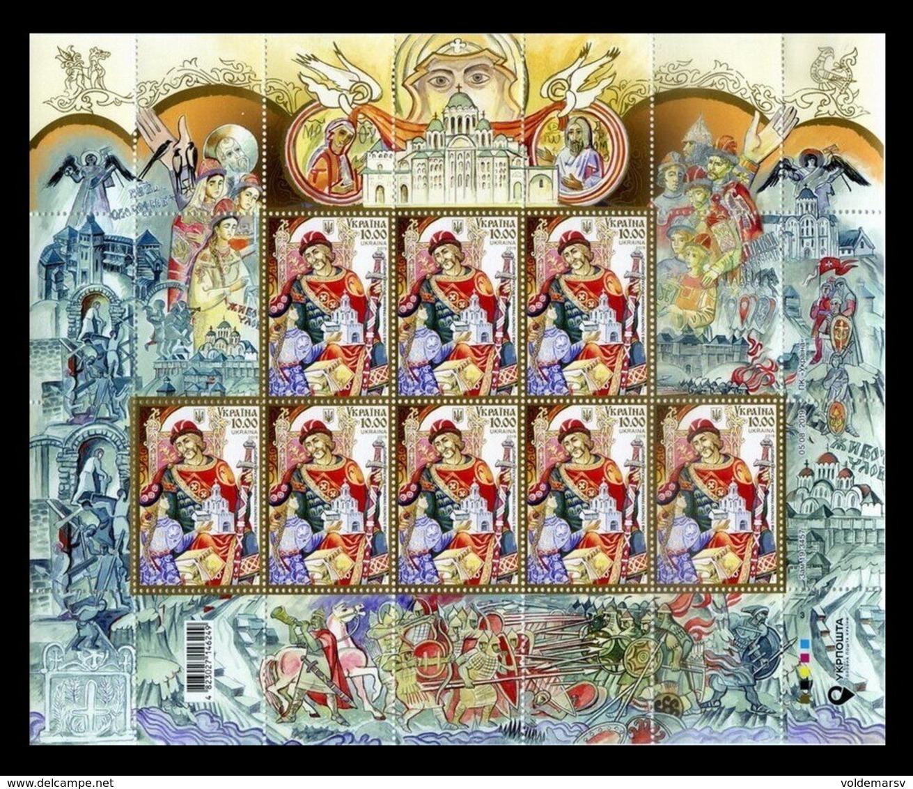 Ukraine 2019 Mih. 1829 Grand Prince Of Kiev And Novgorod Yaroslav The Wise (M/S) MNH ** - Ucraina