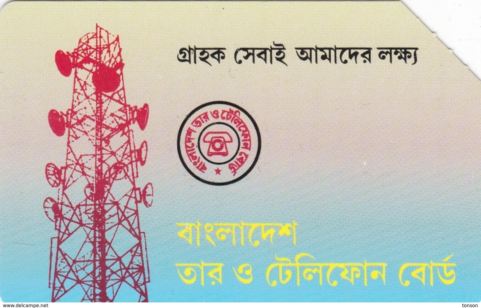 Bangladesh, BD-TSS-URM-0008C, 100 Units , Radio Station (Thin Band - Text On 3 Lines), 2 Scans. - Bangladesch