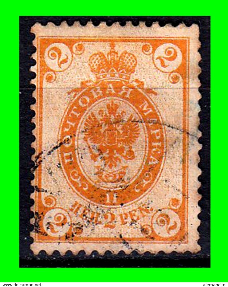 FINLANDIA GRAN DUCADO DE FINLANDIA DE LA RUSIA IMPERIAL AÑO 1891 CON PEQUEÑOS CÍRCULOS EN LAS ESQUINAS. - Oblitérés