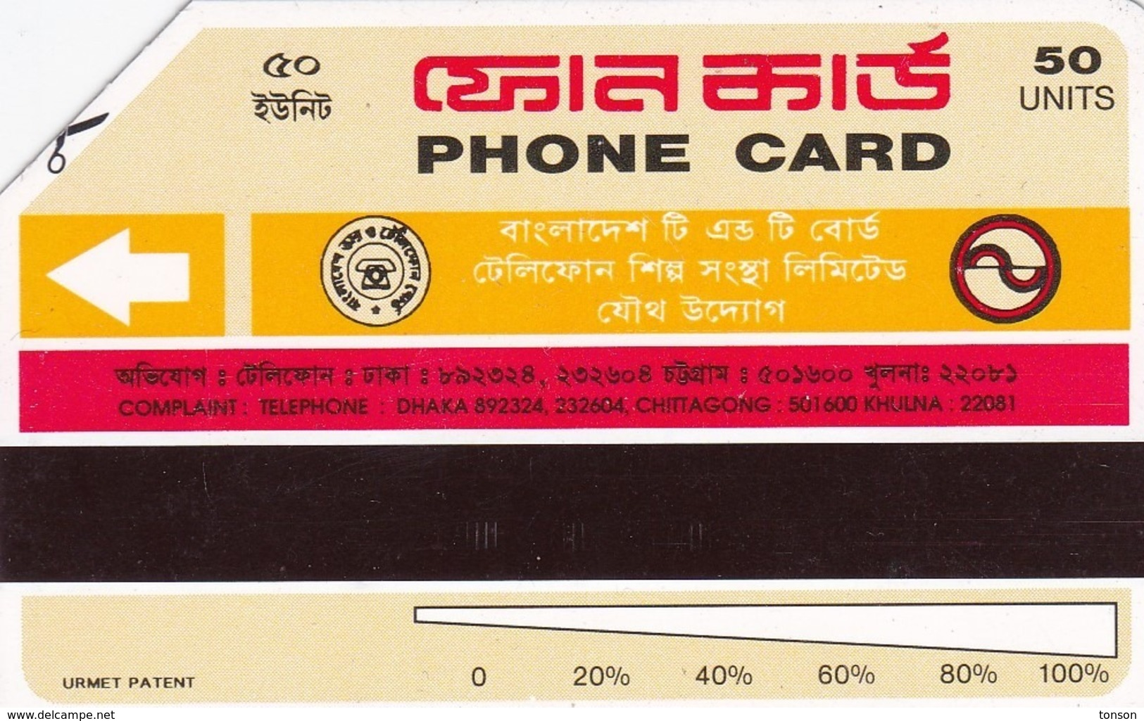 Bangladesh, BD-TSS-URM-0006, 50 Units , Rural School, 2 Scans. - Bangladesh