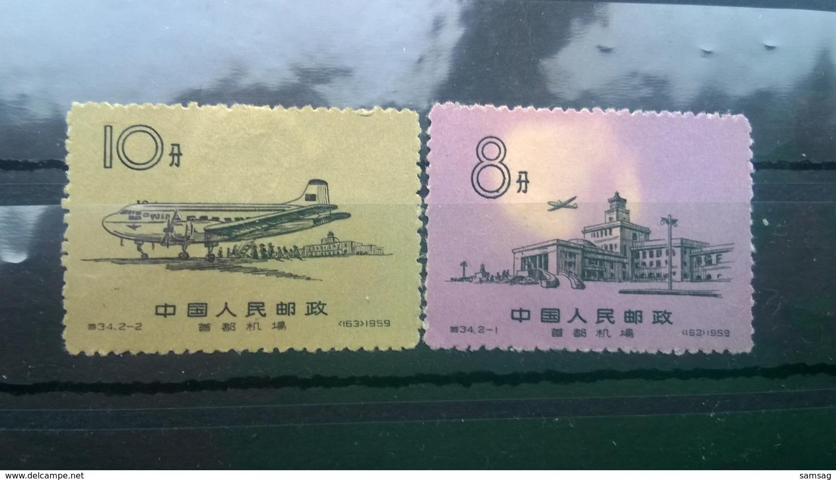 China 1959 Inauguration Of Beijing Airport - Nuevos