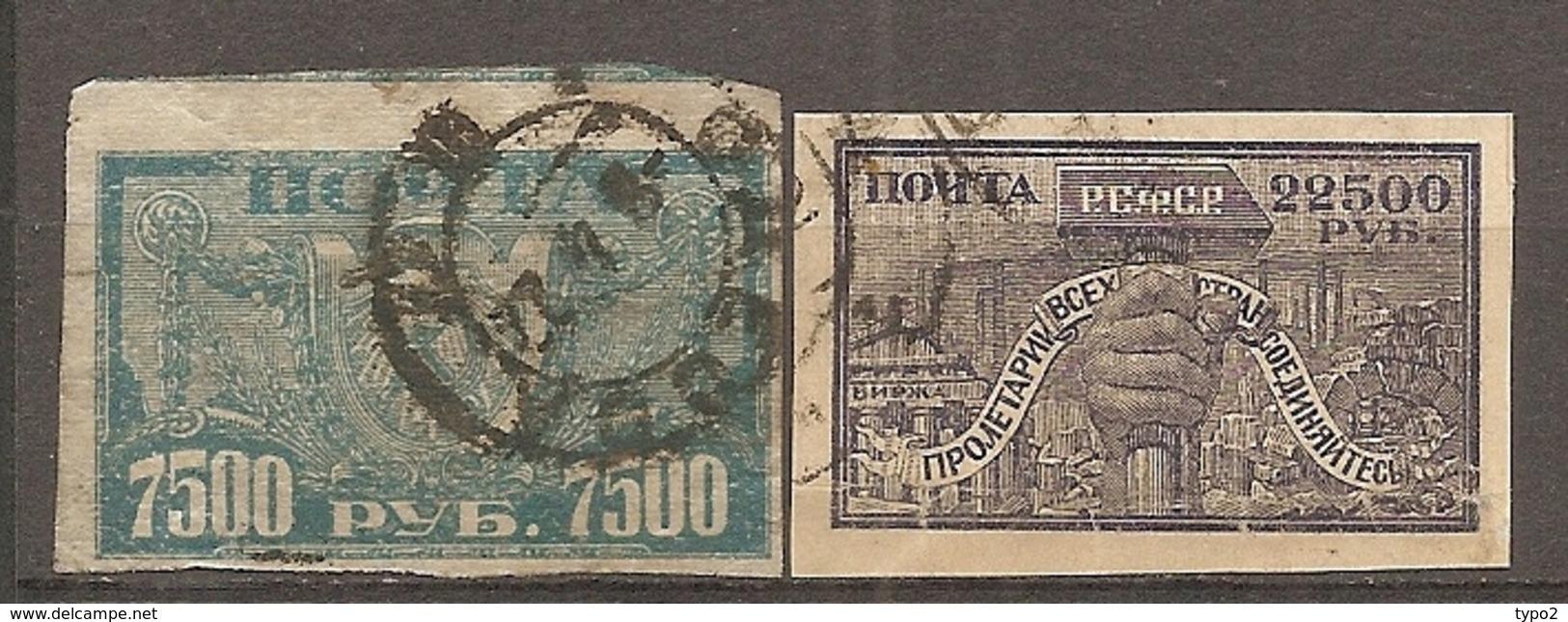 RUSSIE - Yv N°   165,167  (o)  7500r, 22500r  Cote 0,8  Euro  BE - 1917-1923 Republic & Soviet Republic