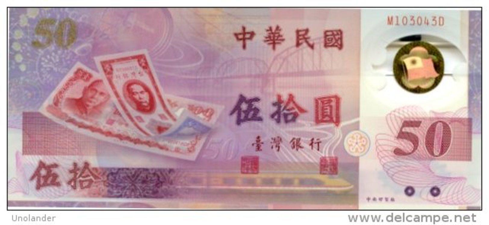 Taiwan 50 Yuan 1999  P 1990 Plastic-polymer   **UNC** - Taiwan