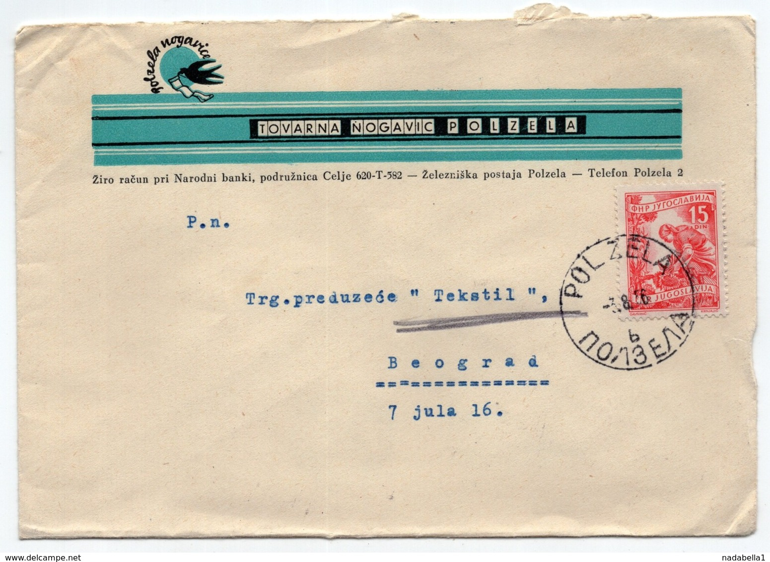 1956 YUGOSLAVIA, SLOVENIA, POLZELA TO BELGRADE, SOCKS MANUFACTURING COMPANY HEADCOVER - 1945-1992 Socialist Federal Republic Of Yugoslavia