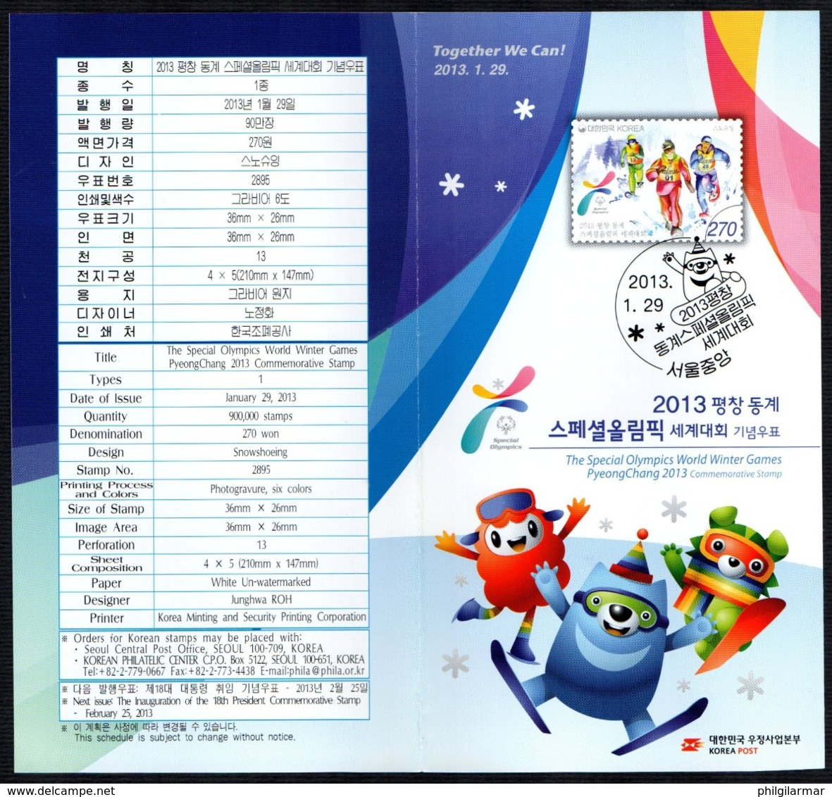 SOUTH KOREA BUSAN 2013 - OLYMPIC WINTER GAMES PYEONGCHANG - KOREA POST PHILATELIC BULLETIN - Winter 2018: Pyeongchang
