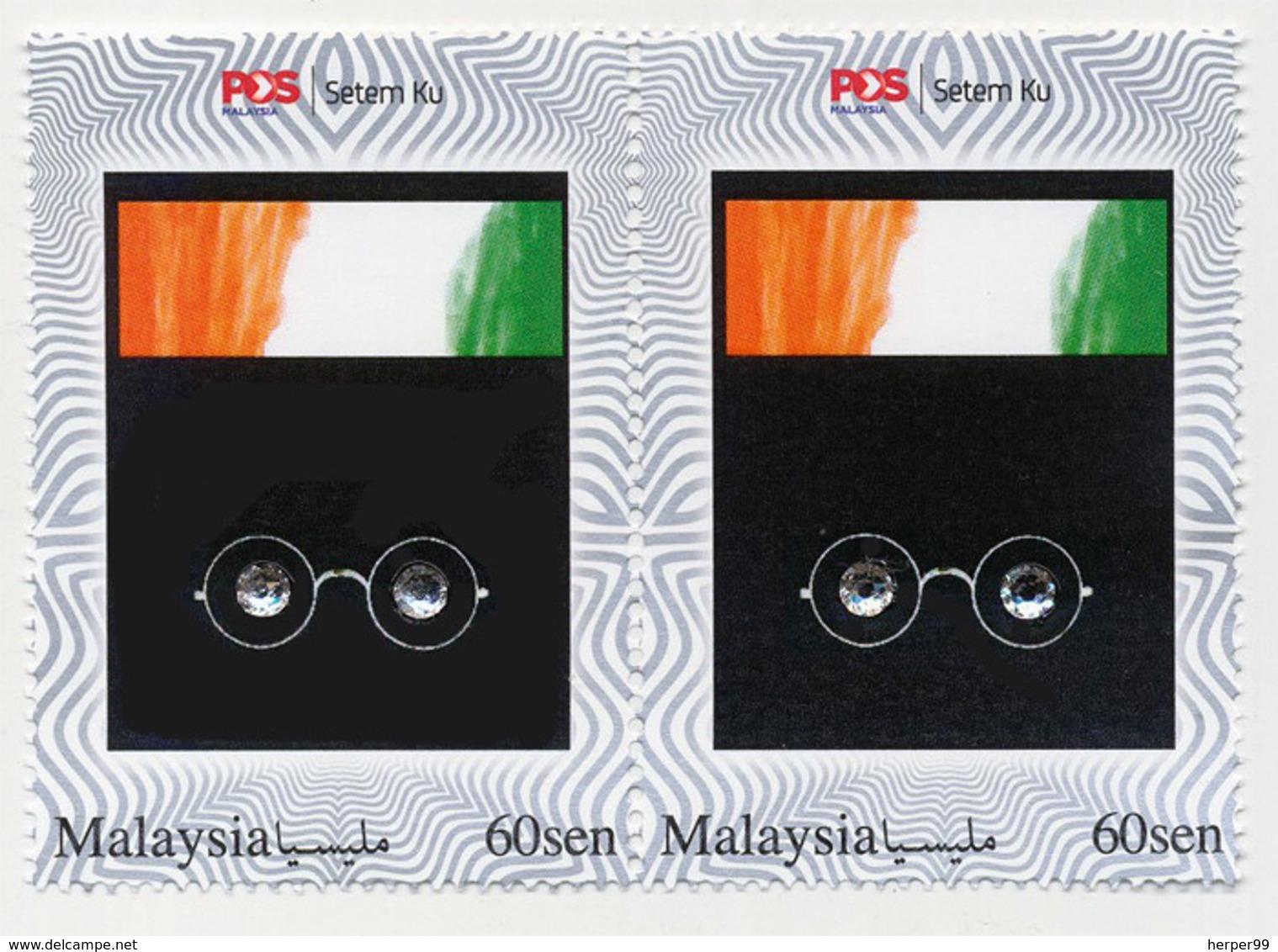 Mahatma Gandhi 150th Anniversary Malaysia Personalised Stamp 2 Stamps  2019 - Maleisië (1964-...)