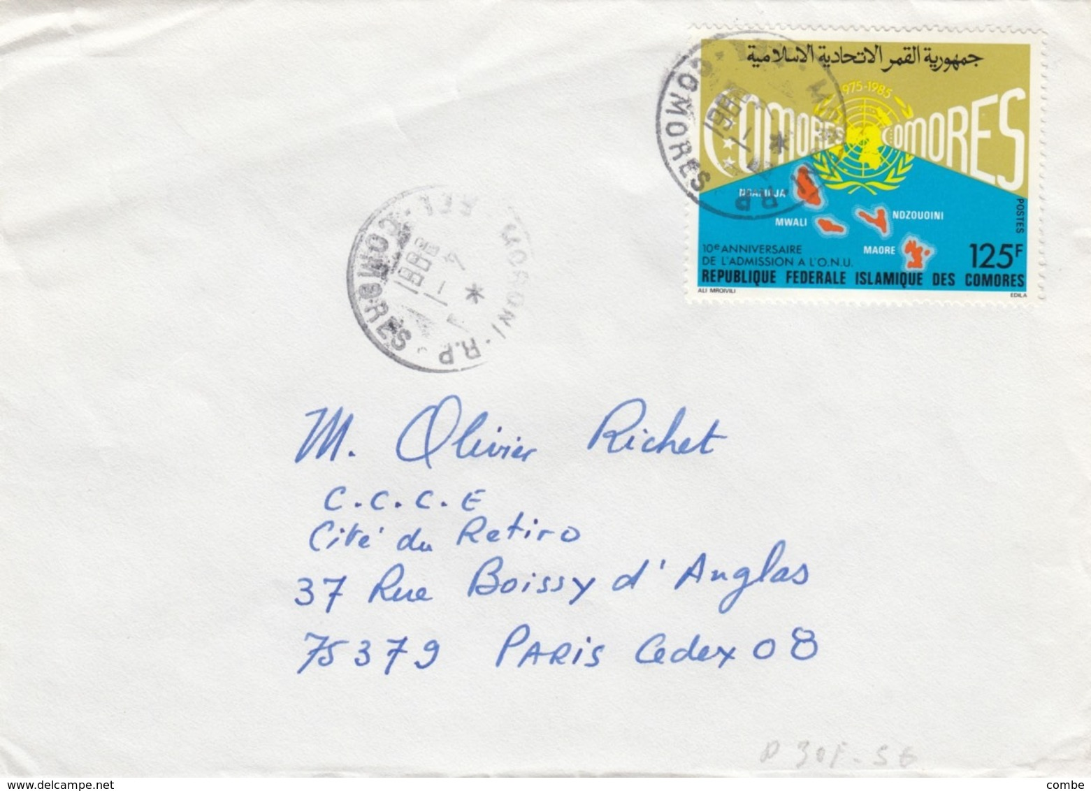 LETTRE COMORES  10° ANNIVERSAIRE ADMISSION ONU - Komoren (1975-...)