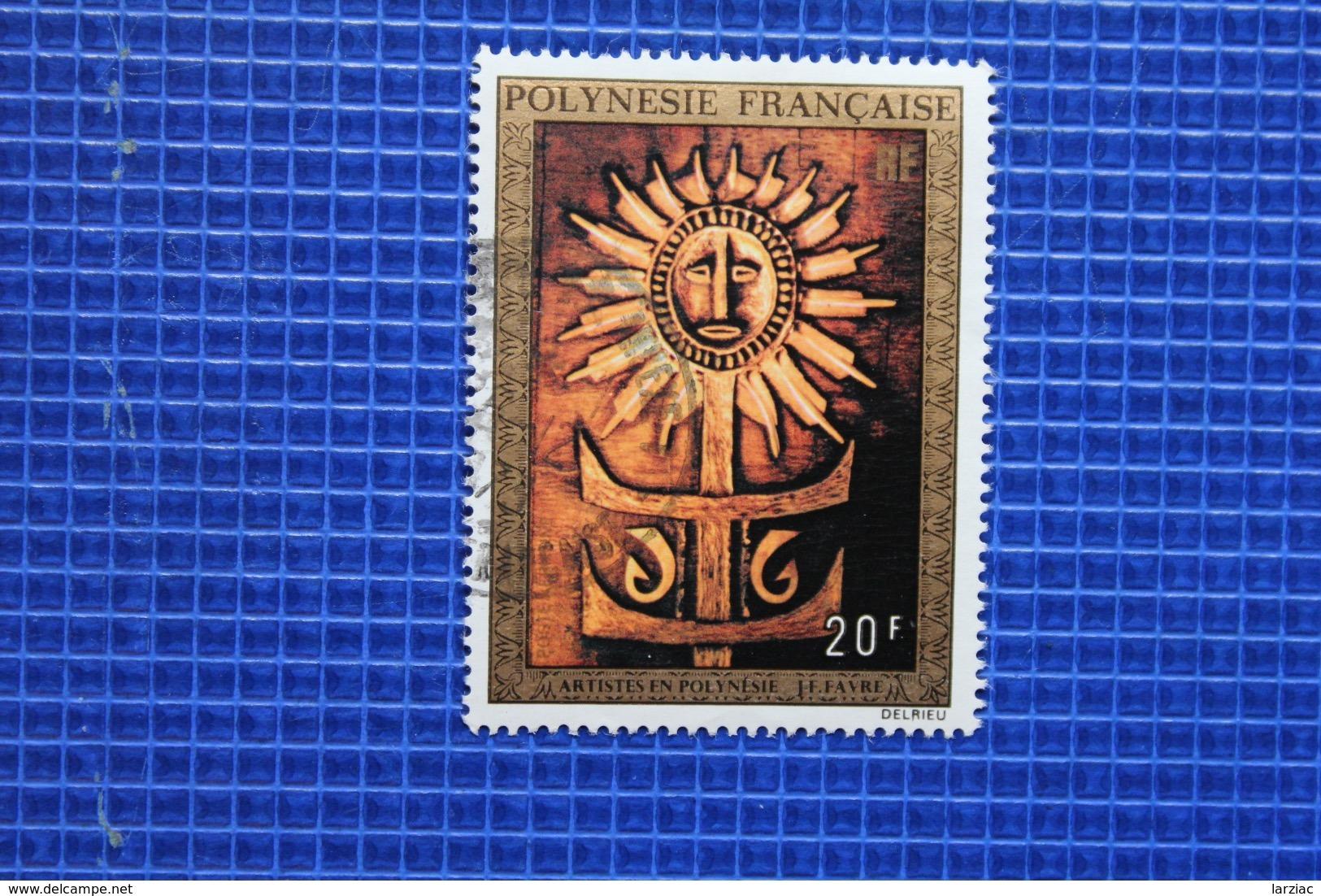 Timbre Polynésie Française Poste Aérienne N°77 - Oblitérés