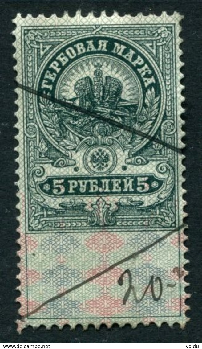 Russia  1918 Mi 148 A Used - Revenue Stamps