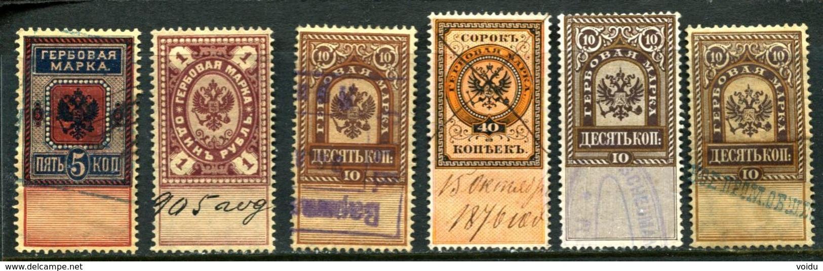 Russia  1918 Revenue Used - Revenue Stamps