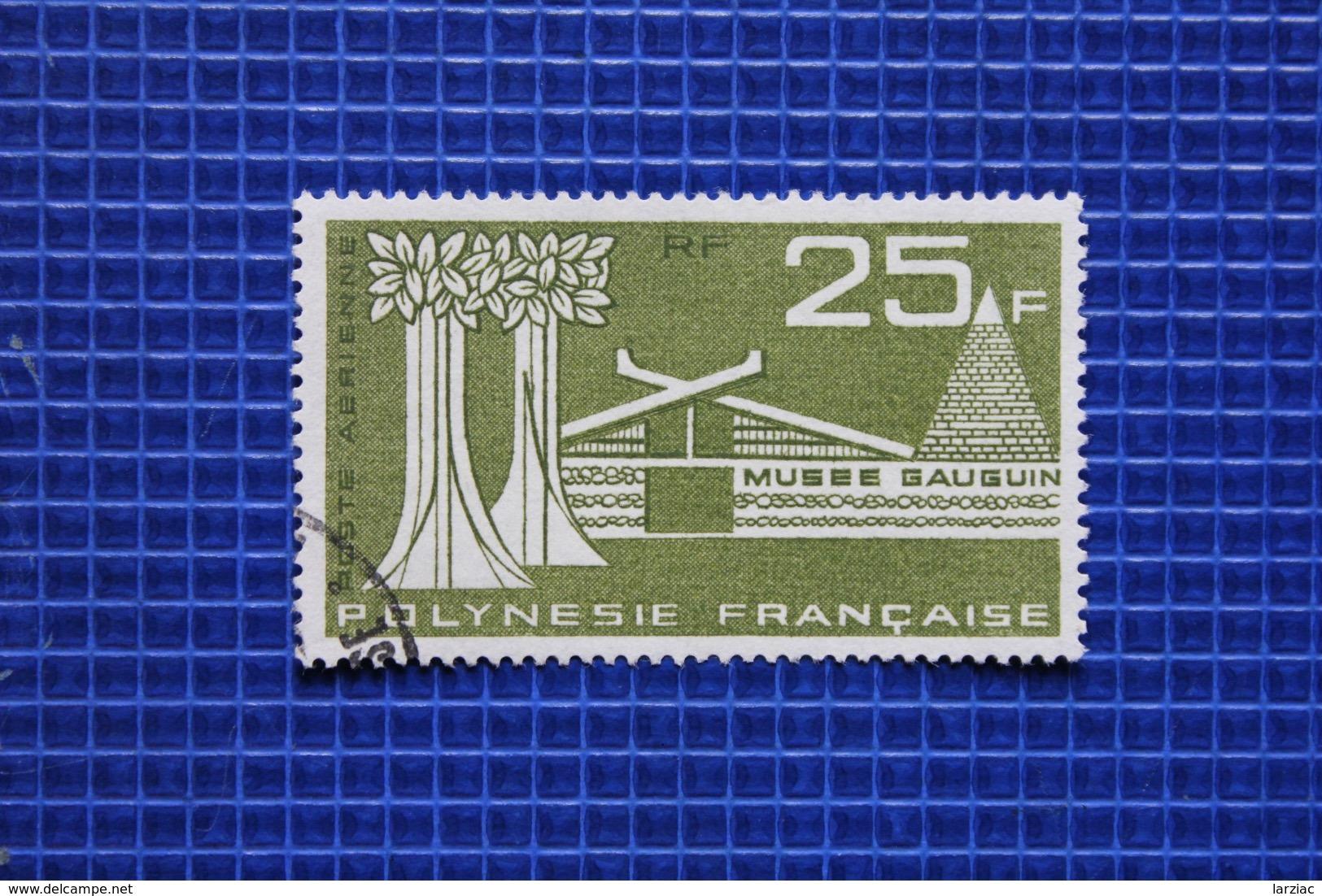 Timbre Polynésie Française Poste Aérienne N°11 - Oblitérés