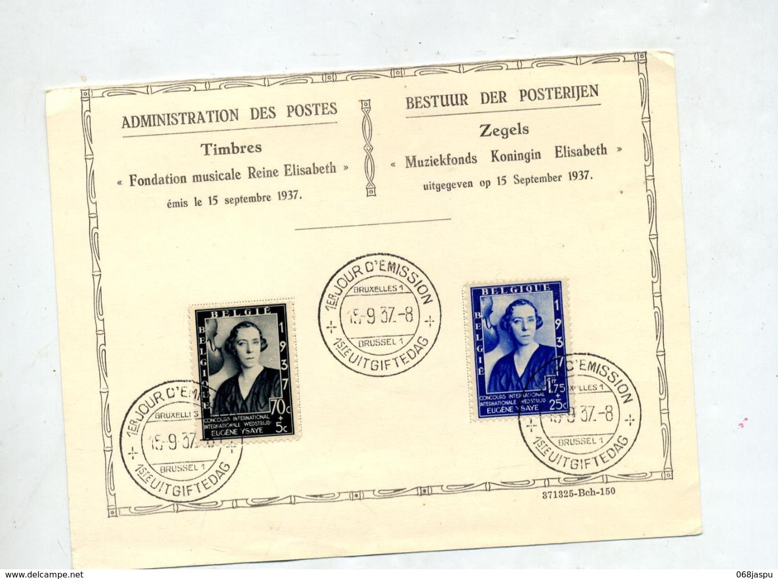 Souvenir Fdc 1937 Fondation Musicale Reine - FDC