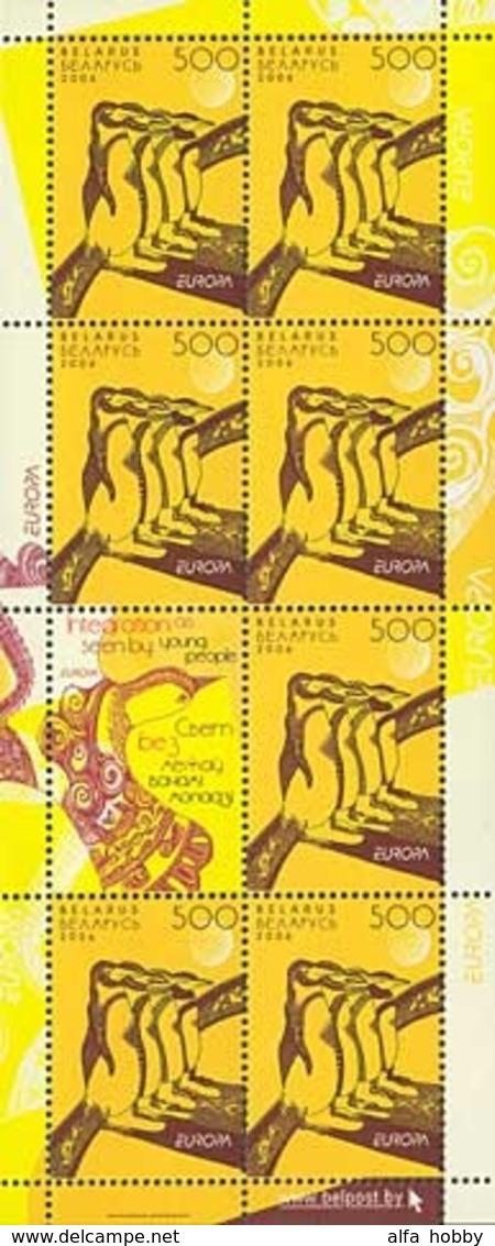 Belarus, 2006, Europe, Europa Integration, 2 Booklets - 2006