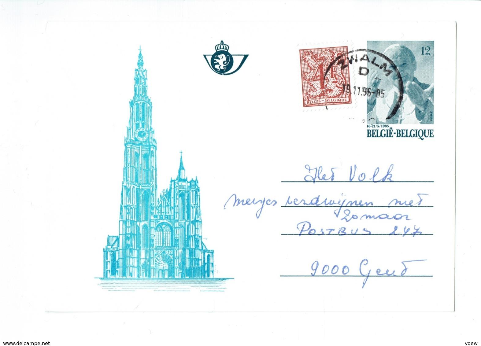 PAUS PAULUS II - 0284 - Stamped Stationery