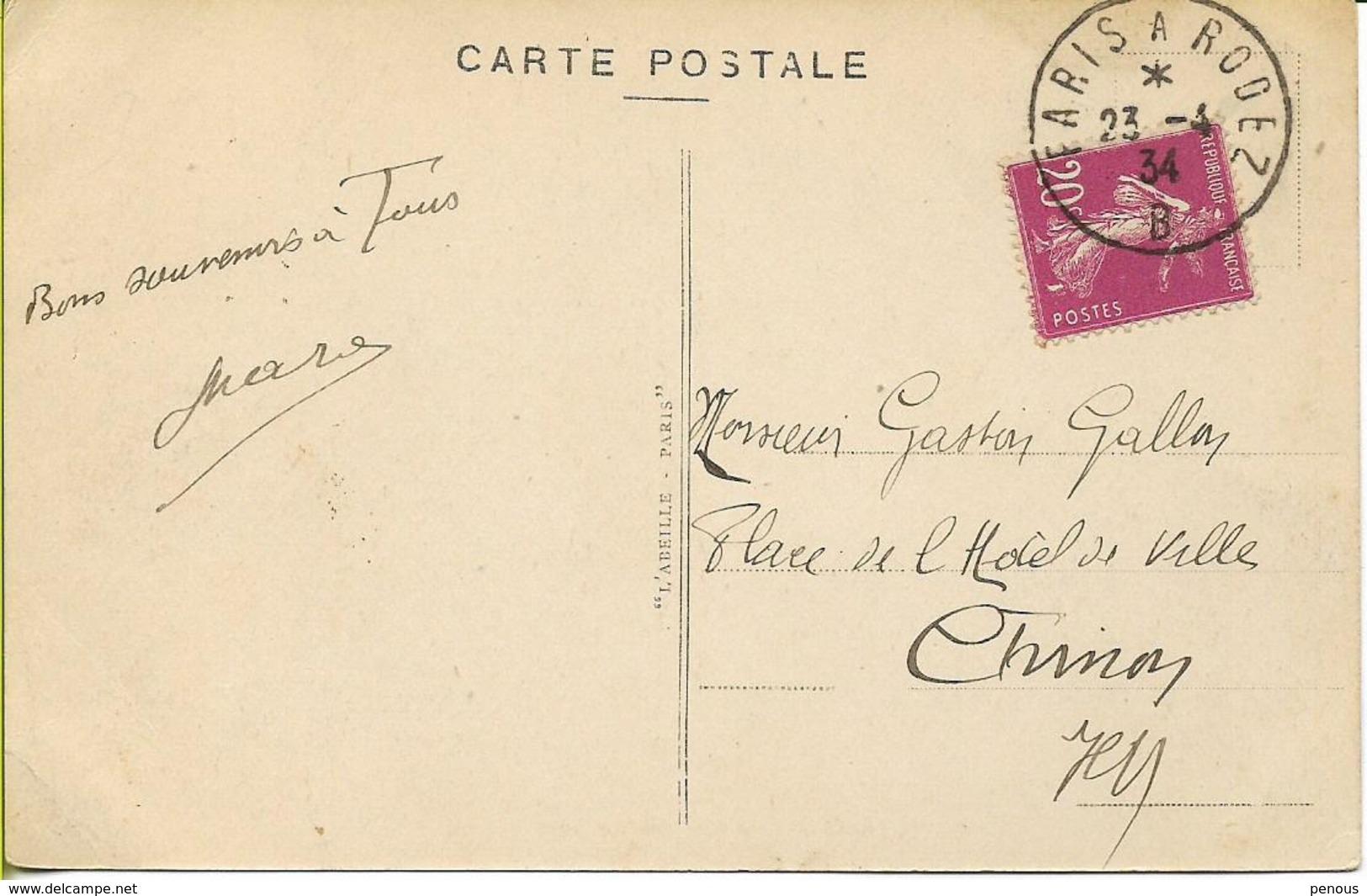 "Cachet Ambulant ""PARIS A RODEZ"" 23/4/1934   ***superbe*** - 1921-1960: Modern Period"