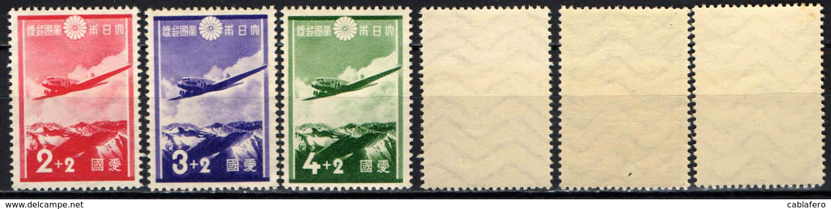 GIAPPONE - 1937 - Douglas Plane Over Japan Alps - MNH - Unused Stamps