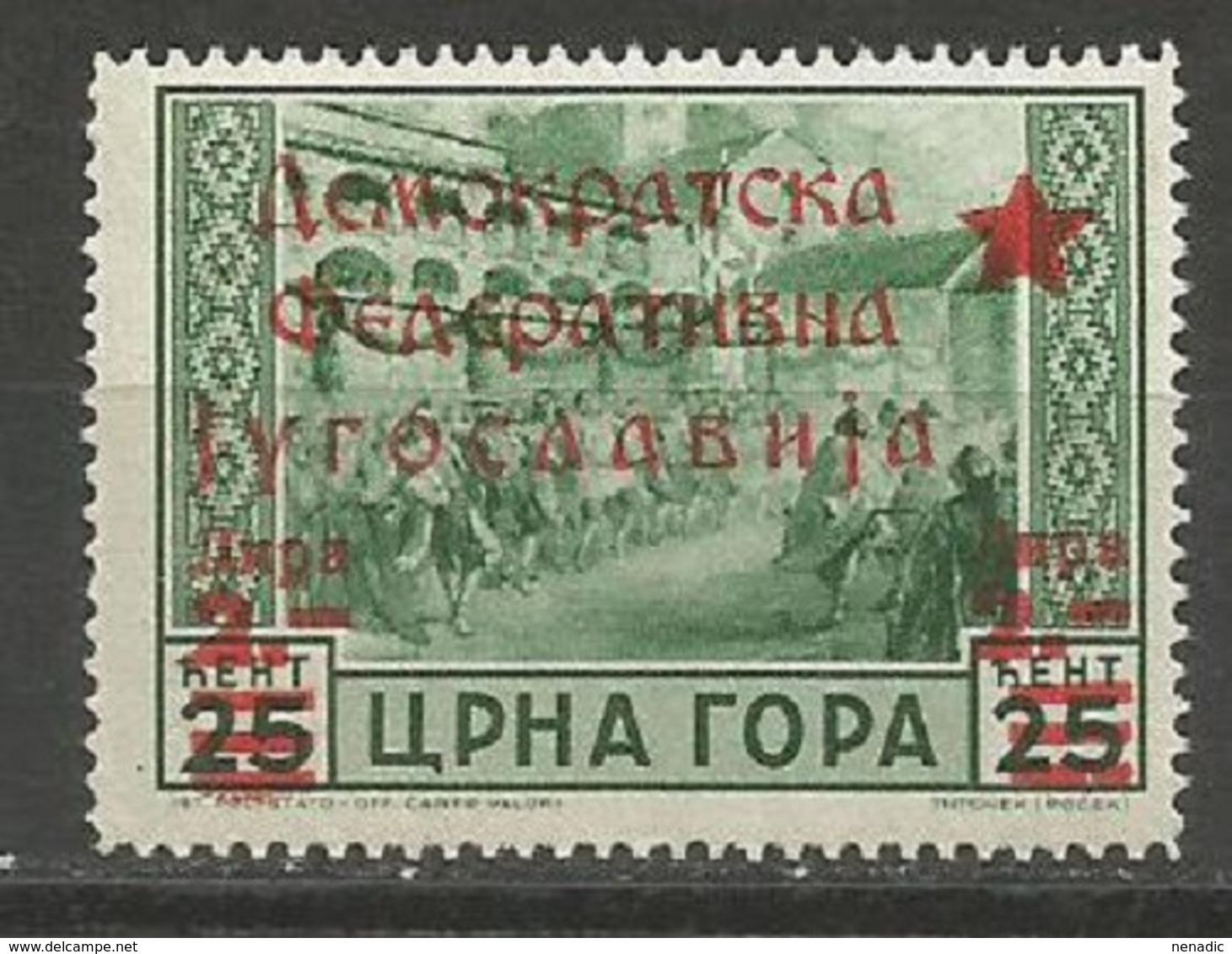 Yugoslavia,Local Issue-Cetinje 2L/25C 1945.,MNH - 1945-1992 Repubblica Socialista Federale Di Jugoslavia