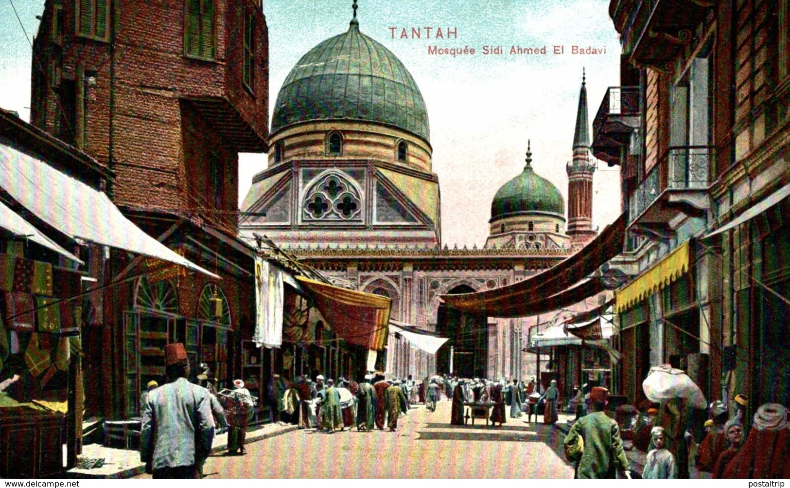TANTAH, Mosquee Sidi Ahmed El Badawl Egypte Egypt EGYPTE - EGYPT - Tanta