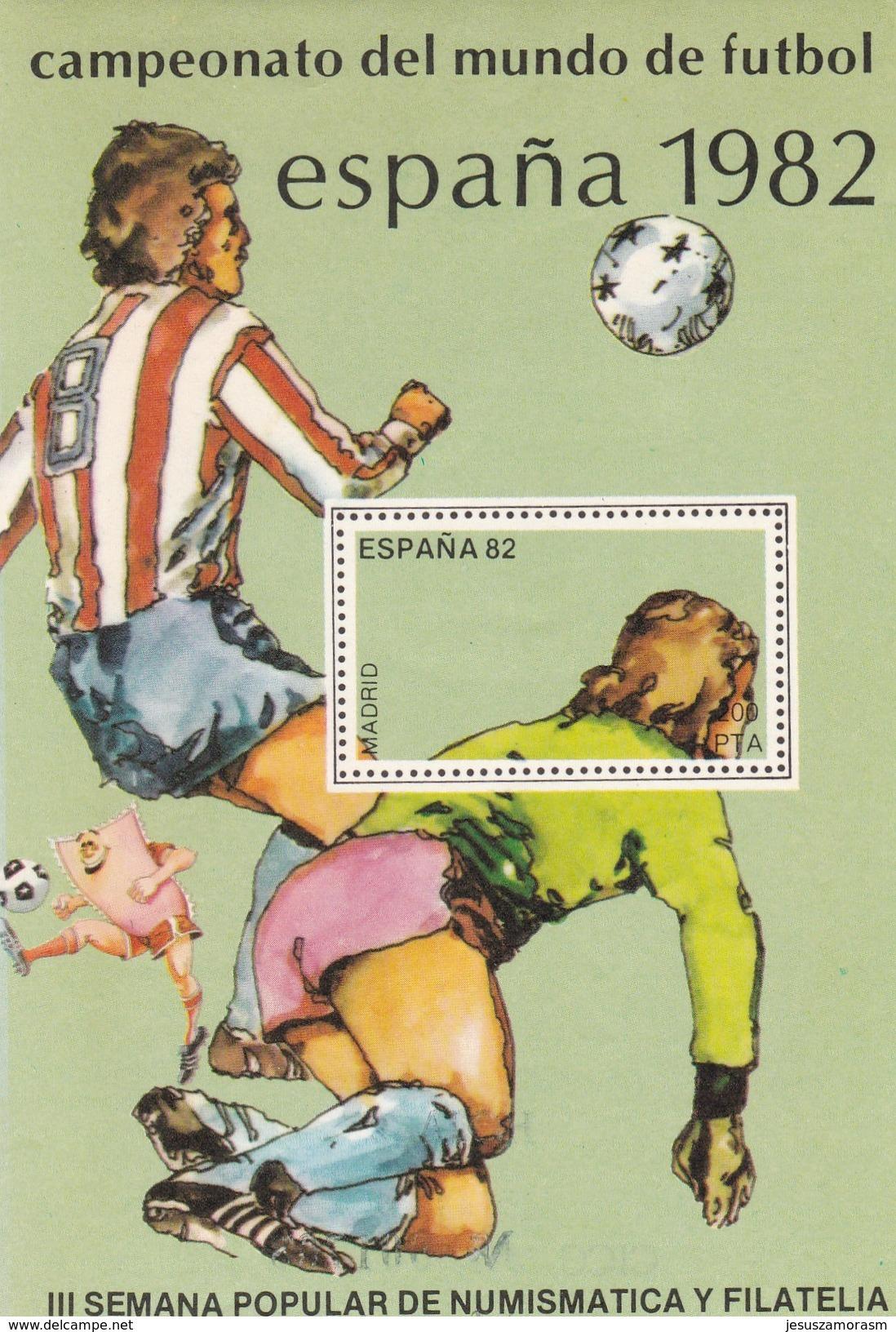 España HR - 1982 – Espagne