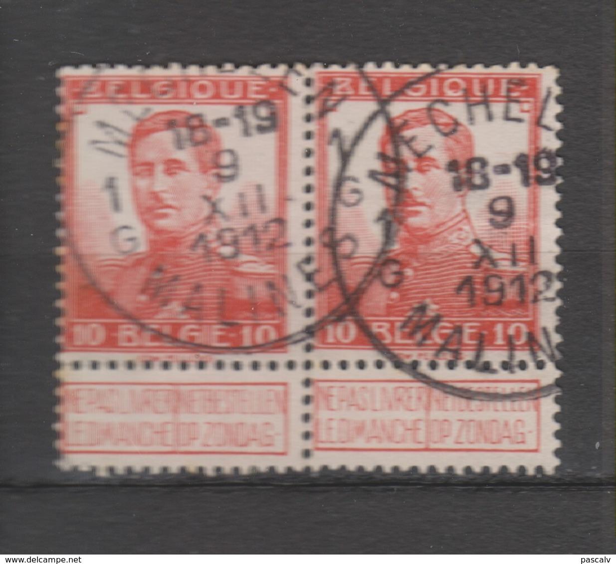 COB 111 En Paire Oblitération Centrale MALINES - MECHELEN 1G - 1912 Pellens