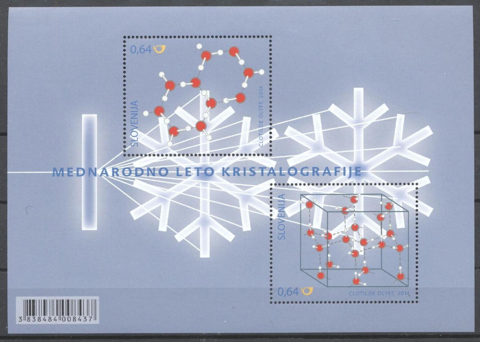 Slovenia 2014 - MNH - Science (259469) - Wissenschaften